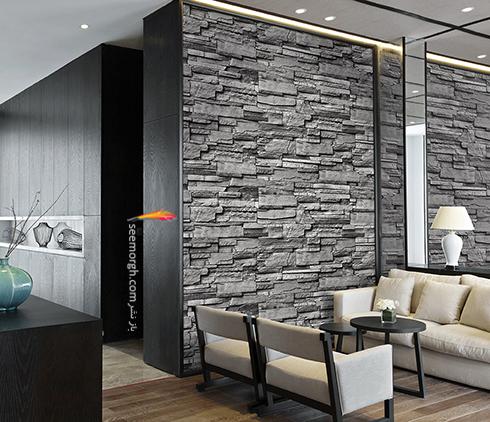 کاغذ دیواری سه بعدی با طرح سنگ تیره مخصوص اتاق نشیمن,کاغذ دیواری سه بعدی,جدیدترین مدل کاغذ دیواری سه بعدی,کاغذ دیواری سه بعدی با طرح سنگ تیره