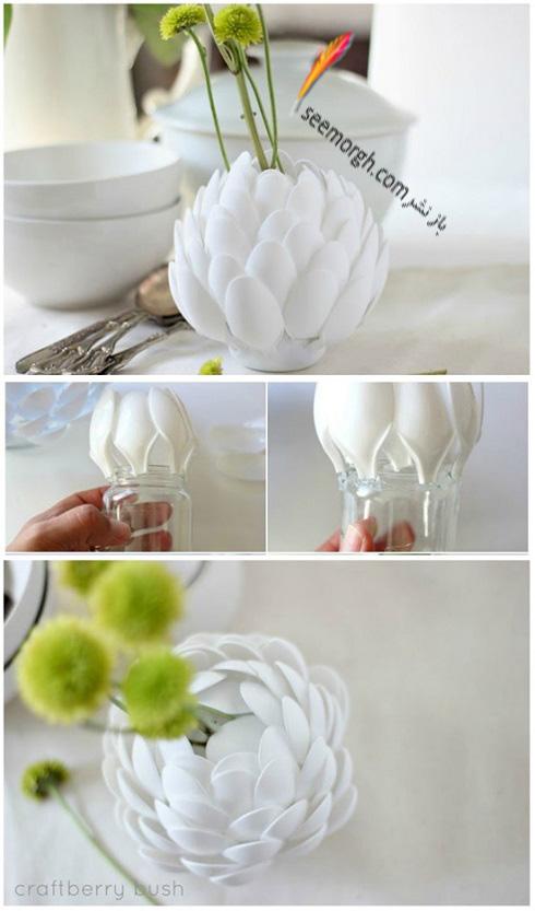 ساخت گلدان,درست کردن گلدان,آموزش ساخت گلدان,آموزش ساخت گلدان با وسایل دور ریختنی,تزیین گلدان با قاشق یکبار مصرف