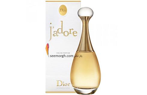 عطر,عطر زنانه ديور,بهترين عطر زنانه ديور,عطر زنانه J'adore Eau De Parfum از برند ديور Dior