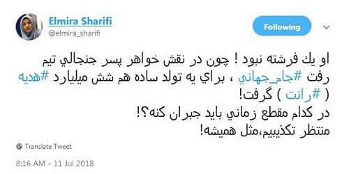 کنایه المیرا شریفی مقدم به بهاره افشاری, توئیتر المیرا شریفی مقدم