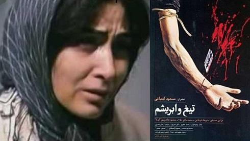 فریماه فرجامی در فیلم تیغ و ابریشم,فریماه فرجامی,تیغ و ابریشم,زنان معتاد سینمای ایران,سینمای ایران