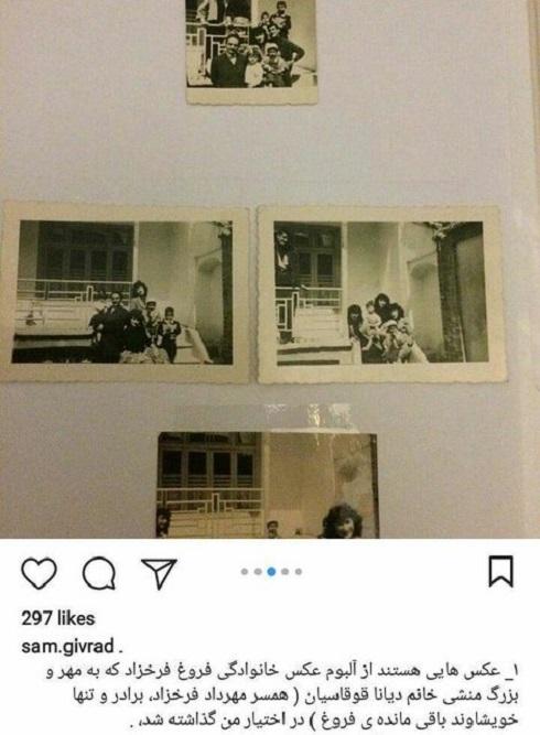 فروغ فرخزاد,آلبوم فروغ فرخزاد,عکس های قدیمی فروغ فرخزاد,فروغ فرخزاد و خانواده,آلبوم عکس فروغ فرخزاد