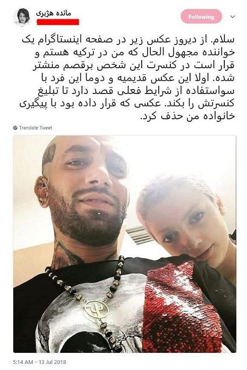 حمله مائده هژبری به امیر تتلو, توئیتر مائده هژبری