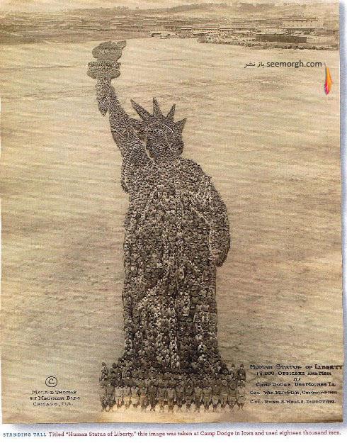 مجسمه آزادی, آزادی, مجسمه