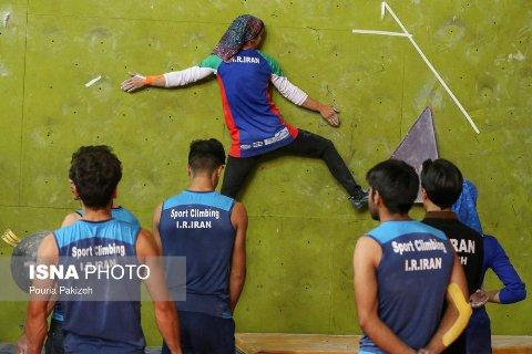 تمرین مختلط اعضای تیم ملی سنگنوردی کمباین ایران 2