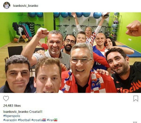 خوشحالی برانکو و سایر کروات ها پس از صعود به فینال جام جهانی
