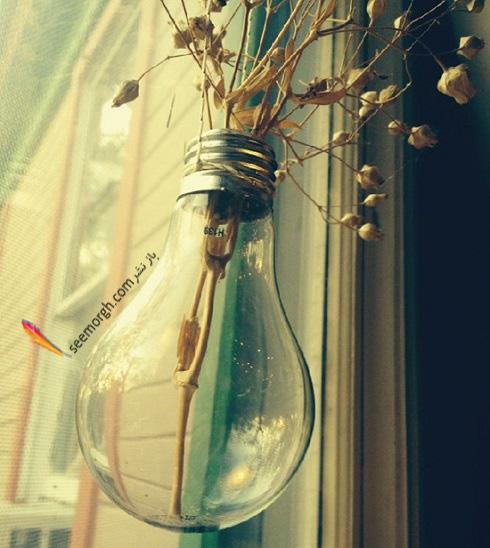 ساخت گلدان,درست کردن گلدان,آموزش ساخت گلدان,آموزش ساخت گلدان با وسایل دور ریختنی,ساخت گلدان با لامپ