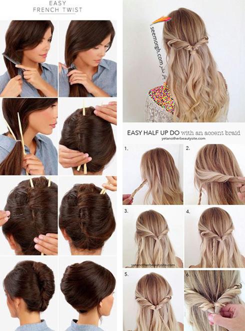 مدل مو,آموزش مدل مو,آموزش مدل مو در خانه,آموزش درست کردن مدل مو در خانه,خودآرایی مو,آموزش خودآرایی مو
