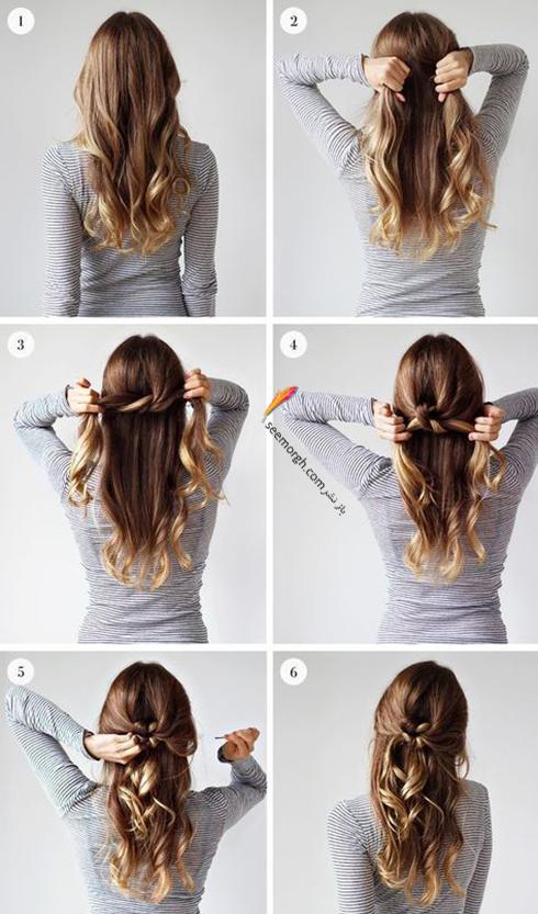 آموزش مدل مو هایی که می توانید خودتان درست کنید,مدل مو,آموزش مدل مو,آموزش مدل مو در خانه,آموزش درست کردن مدل مو در خانه,خودآرایی مو,آموزش خودآرایی مو