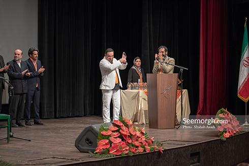 حضور هنرمندان در اختتامیه جشنواره فرهنگی هنری با موضوع ام اس، کلیپ یادگار سرو