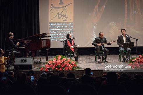 اجرای کلیپ یادگار سرو در اختتامیه سمفونی لک لک ها،حضور هنرمندان در جشنواره با موضوع بیماران ام اس