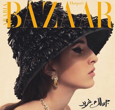 اولین مدل عربستانی