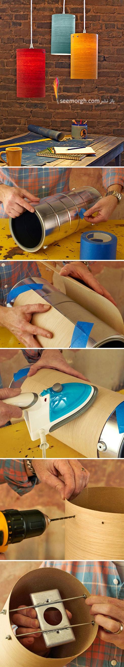 لوستر,ساخت لوستر,درست کردن لوستر,آموزش ساخت لوستر,ساخت لوستر در منزل,لوستر با روکش چوب