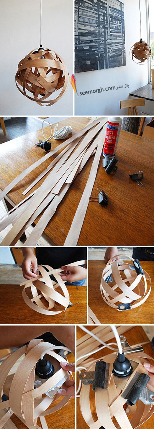لوستر,ساخت لوستر,درست کردن لوستر,آموزش ساخت لوستر,ساخت لوستر در منزل,لوستر چوبی