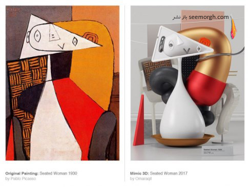 مدل سه بعدی,نقاشی,زن نشسته,پیکاسو,عمر عقیل