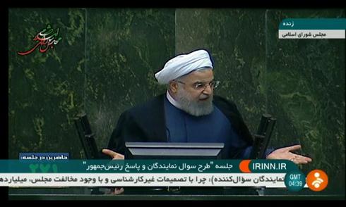 جلسه علنی مجلس با حضور روحانی