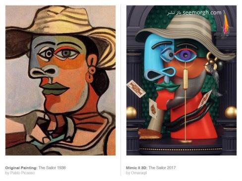 مدل سه بعدی,نقاشی,دریانورد پیکاسو,عمر عقیل