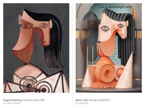 پیکاسو,عمر عقیل,کله زن, مجسمه سازی,سه بعدی