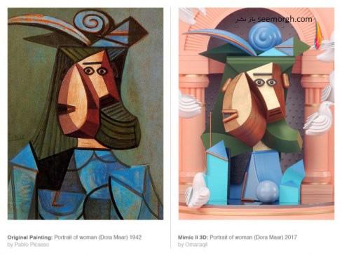 ,سه بعدی نقاشی,پرتره زن,پیکاسو,عمر عقیل