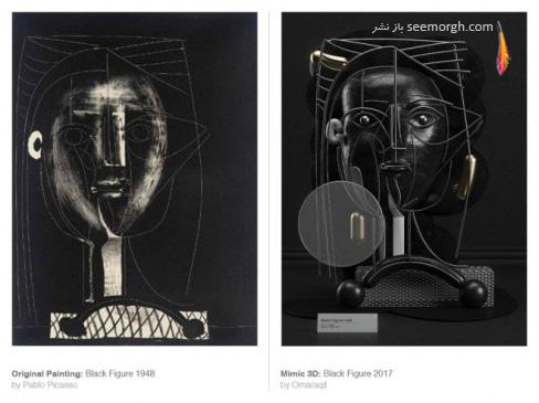 مدل سه بعدی,نقاشی,صورت سیاه,پیکاسو,عمر عقیل