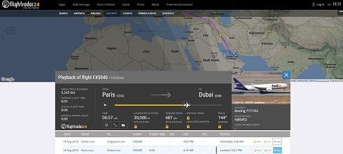 عبور هواپیماهای آمریکایی از آسمان ایران با مجوز سازمان هواپیمایی + سند