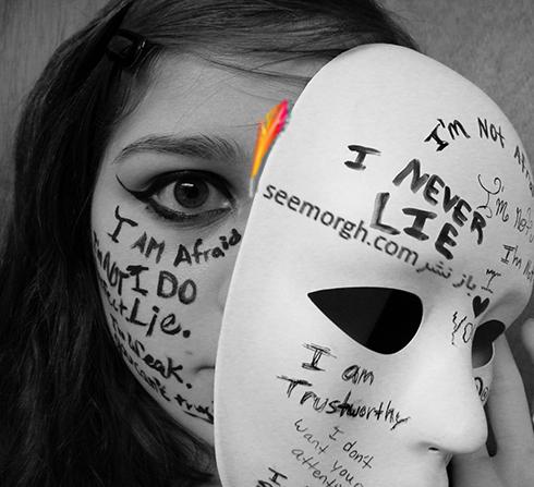 اسکیزوفرنی,بیماری روحی