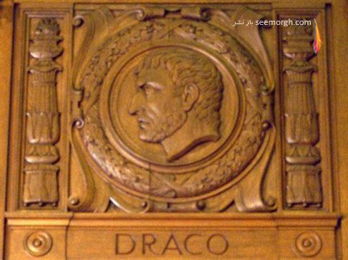 دراکو,مرگ,یونان باستان