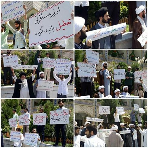 اعتراض طلاب مشهد به گرانی