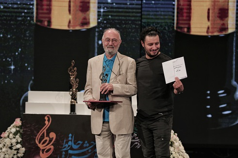 جشن حافظ,هنرمندان در جشن حافظ,برندگان جشن حافظ,پرویز پورحسینی,جواد عزتی