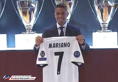 ماریانو دیاس مِخیا شماره 7 جدید رئال مادرید