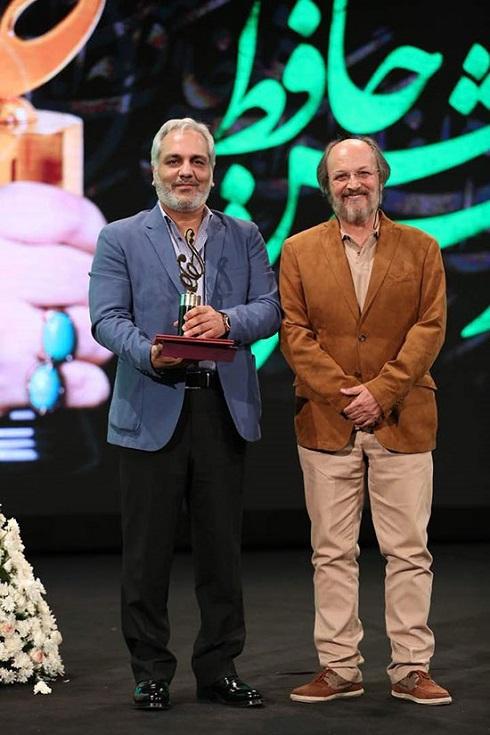 جشن حافظ,هنرمندان در جشن حافظ,برندگان جشن حافظ,مهران مدیری,امین تارخ