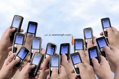 تلفن همراه،موبایل