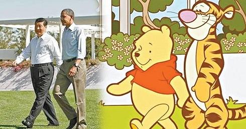 انیمیشن,انیمیشن سیاسی,کارتون سیاسی,انیمیشن سیاسی چین,کارتون سیاسی چین,انیمیشن ممنوع