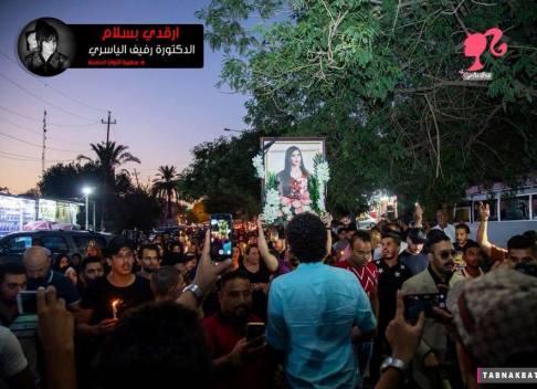حضور مردم در مراسم خاکسپاری رفیف الیاسری