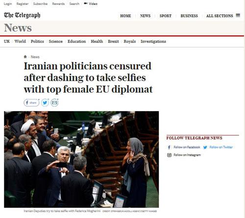 رفتار عجیب یک نماینده بازهم سوژه رسانه های خارجی شد