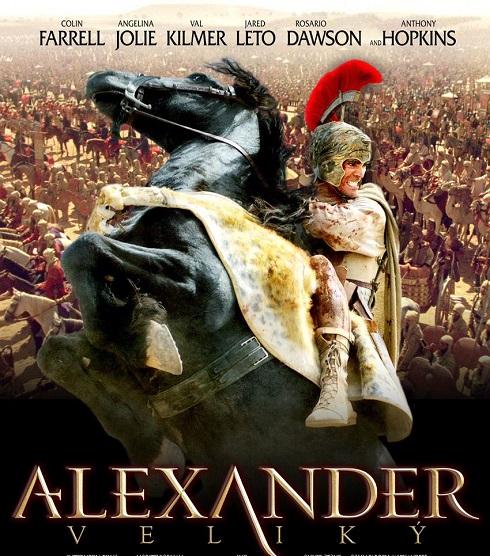 اسکندر Alexander
