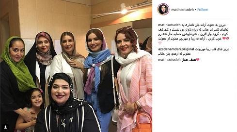 متین ستوده,متین ستوده و آزاده نامداری,آزاده نامداری,عکس هنرمندان زن