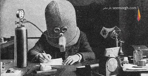 اختراعات عجیب گذشته