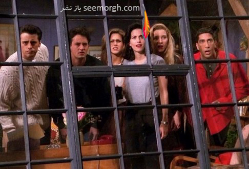 سریال دوستان Friends