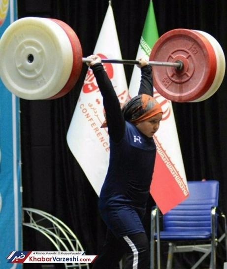 آیسان ادیب دختر نابغه وزنه برداری ایران