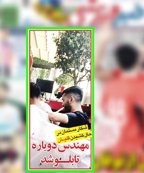 محسن مسلمان درحال کشیدن قلیان