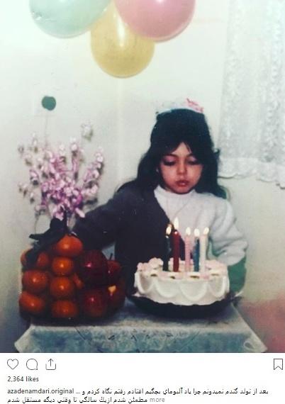 آزاده نامداری در جشن تولد 5 سالگی اش