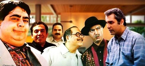 طنز سیاسی,سریال طنز,مهران مدیری,پاورچین,نقطه چیم