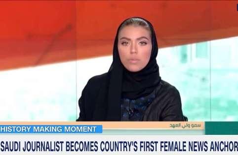 چهره و پوشش اولین گوینده زن اخبار در عربستان