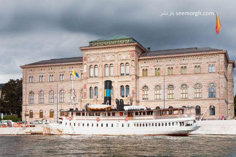 موزه استکهلم,تابلوی هنری دزدیده شده