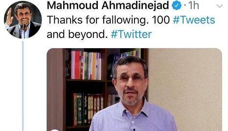 شوخی روزنامه نگار خارجی با سوتی جدید احمدی نژاد