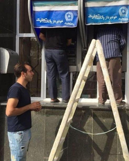 بالا رفتن از نردبان رنگکاری برای رسیدن به عابر بانک راوند کاشان