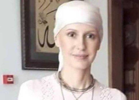 ظاهر متفاوت همسر اسد بعد از شروع شیمی درمانی