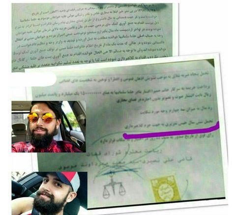 محسن افشاني,پرونده حلما,اينستاگرام,دادگاه,حکم دادگاه