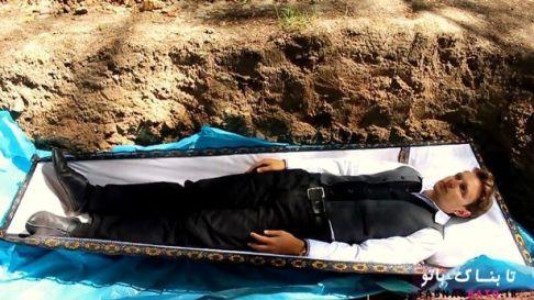 آماده کردن فرد برای دفن شدن